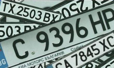 LOVITURĂ pentru românii cu maşini înmatriculate în Bulgaria