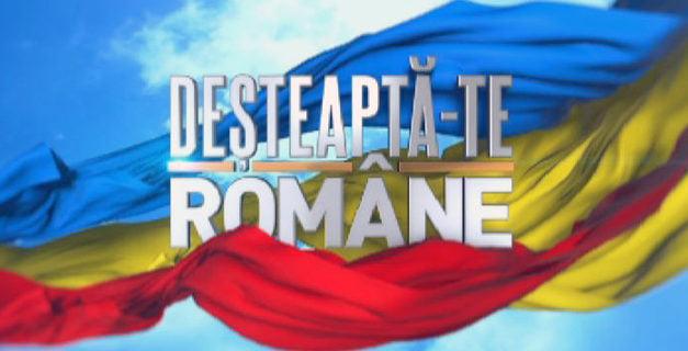 Sărbătoarea Imnului Naţional al României!