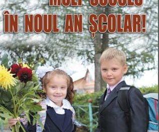 Festivitățile de deschidere a anului școlar, in comuna Hudesti  luni, 10.09.2018