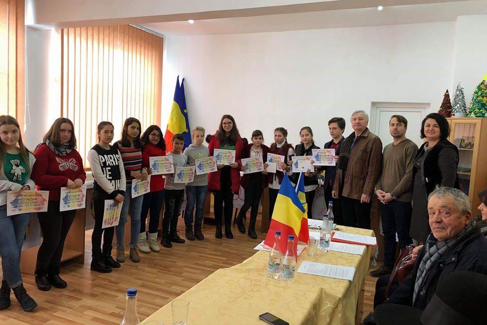 IDEALUL UNIRII LA ROMÂNI  HUDESTI 2018