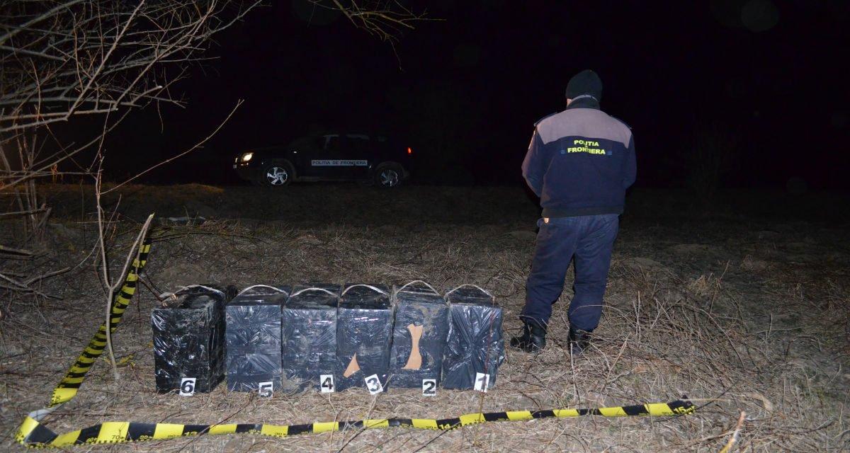 Ţigări de peste 35.000 lei confiscate la frontiera de est