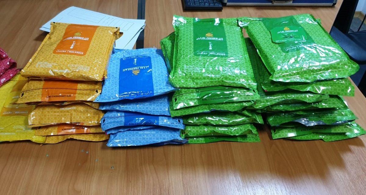 Tutun pentru narghilea, ascuns în bagajele unui cetățean bulgar