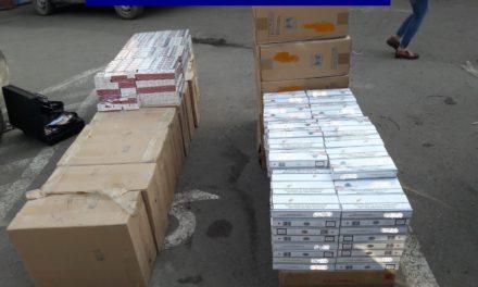 Ţigări de contrabandă confiscte de poliţişti