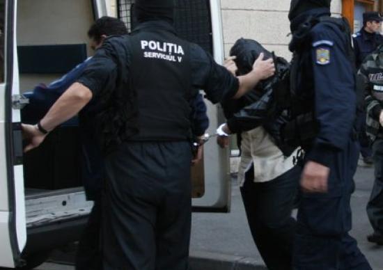 PERCHEZIŢII EFECTUATE DE POLIŢIŞTI