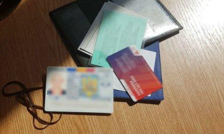 Carte de identitate românească falsă, depistată la Albiţa