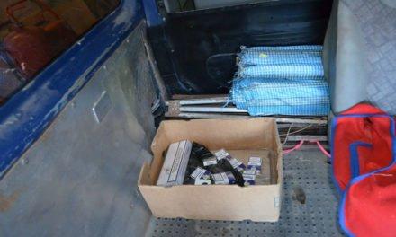 Ţigări de contrabandă confiscate la frontieră