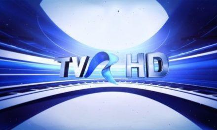 TVR HD se închide oficial din noiembrie. Când se lansează TVR 1 HD și TVR 2 HD