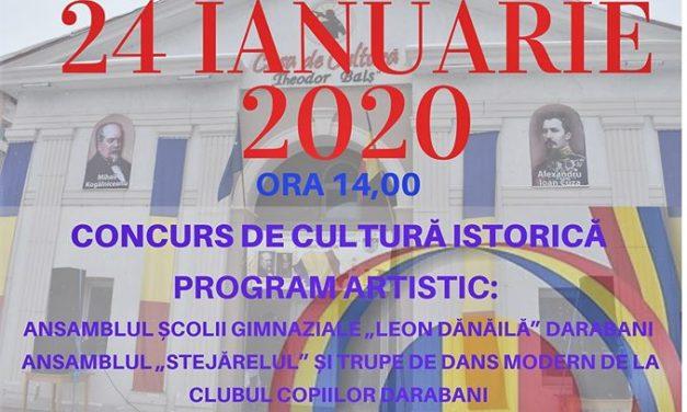 """Primăria Orașului Darabani  Vă  invitată Vineri 24 Ianuarie 2020 să sărbătorim împreună """"Mica Unire"""""""