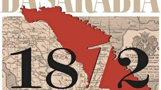 """12 februarie – Încercarea regimului țarist de a defăima """"neamul Romaneasc """" din Basarabia"""