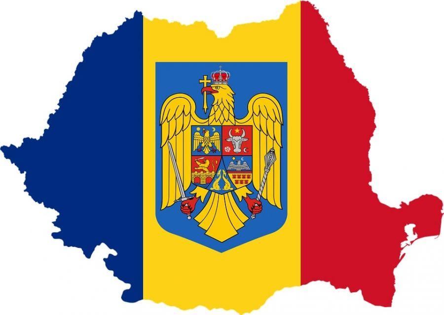 """Ziua imnului naţional al României- """"Deșteaptă-te Române"""""""